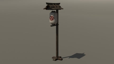 Japanese Wood Street Lamp 2