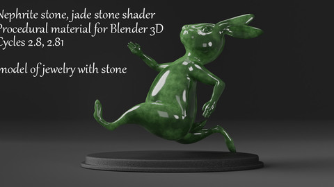 Nephrite Stone, Jade Stone Shader. Procedural Material Blender 3d. Cycles 2.8, 2.81.