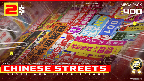 CHINESE STREET SIGNS AND INSCRIPTION (MEGA PACK) 400+