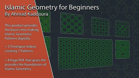 Islamic Geometry for Beginners