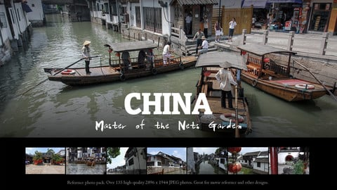 China - Master of the Nets Garden photo reference