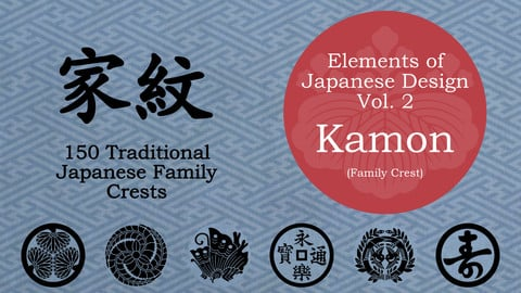 Elements of Japanese Design Vol.2 - Kamon