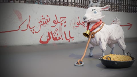 Stylized Goat