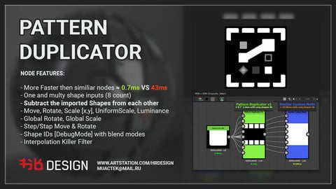 Pattern Duplicator - Substance Designer