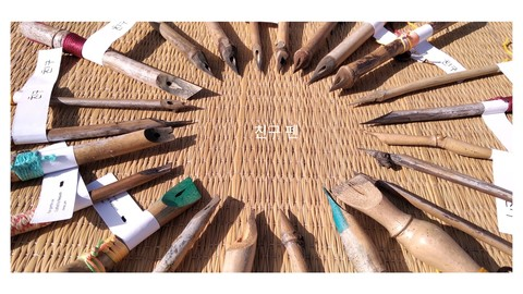 Chingu Pen - Traditional handcrafted Bamboo pen in Set