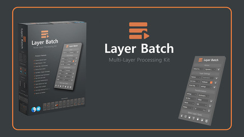Layer Batch - Processing Kit