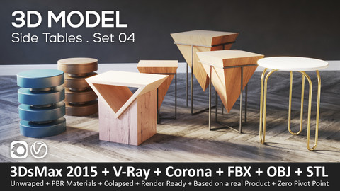 Side Tables . Set 04 - 3D-Model (3ds Max 2015 + Vray + Corona + FBX + STL + Obj)