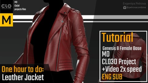 Tutorial: Leather Jacket. Marvelous Designer, Clo3d. ENG SUB