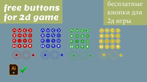 free buttons for 2d game