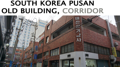 PhotoPack -SOUTH KOREA -  OLD CORRIDOR