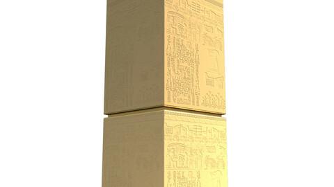 Egyptian Pheronic Sculpture Wall EPSW-01
