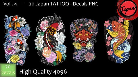 Vol. 4 -   20 Japan Tattoo DeCals PNG  -  High Quality 4096