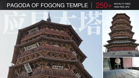 Pagoda of Fogong Temple/应县木塔