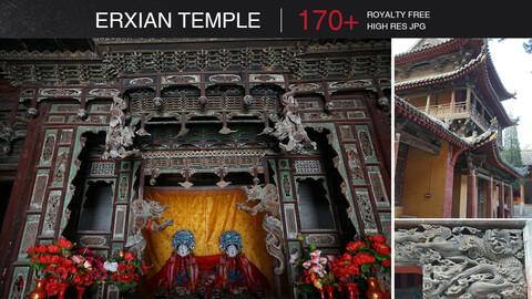 Er'xian Temple/西溪二仙庙