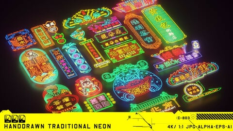 Hand drawn Traditional Neons Textures