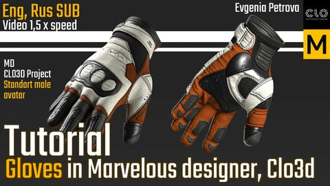 Gloves Tutorial. Marvelous Designer, Clo3d.