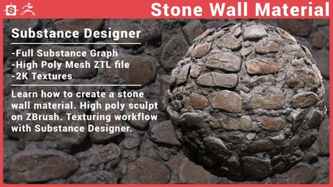 Stone Wall - Substance Designer & ZBrush