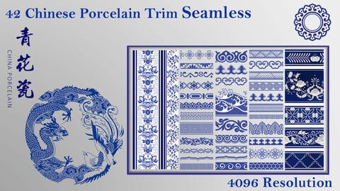 42 Chinese Porcelain - Indigo Trim - Seamless