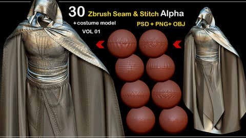 30 Zbrush seam & stitch alpha