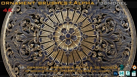 38 Ornament brushes + 3D Models + 4, PBR Textures
