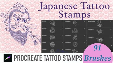 Japanese Tattoo Stamps Brush Set For Procreate