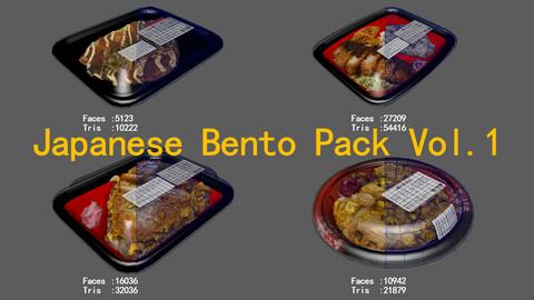 Japanese Bento Pack Vol.1
