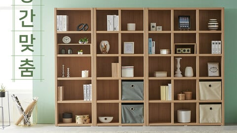 Study 800 5-layer bookcase 7color