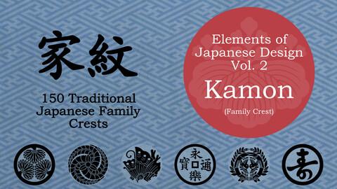 Elements of Japanese Design Vol.2 - Kamon