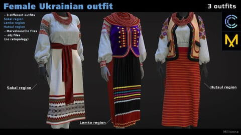 Female Ukrainian outfit - 3 different outfits
