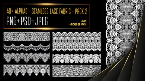 ALPHAS - SEAMLESS LACE FABRIC - PACK  2