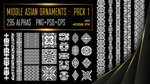 ALPHAS - PACK OF MIDDLE ASIAN ORNAMENTS AND PATTERNS