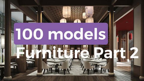 Package of 100 models furniture part 2