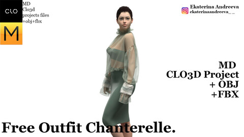 Free Outfit Chanterelle.