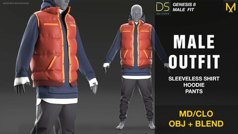 Men's outfit with sleeveless jacket. MD/CLO + OBJ + BLEND