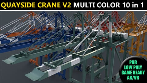 PBR Quayside Container Crane V2 - Multi color Pack