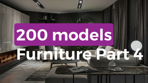 200 models furniture part 4