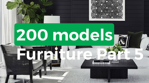 200 models furniture part 5