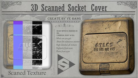 Socket Cover Texture Decal