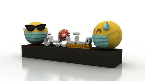 Social Distancing model for coronavirus