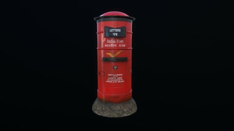 Indian PostBox Game Ready Asset / Prop ( In House Project )