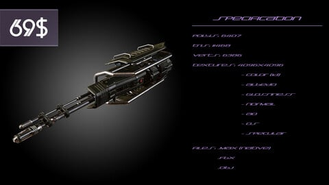 Weapon 'Mite' (LP)