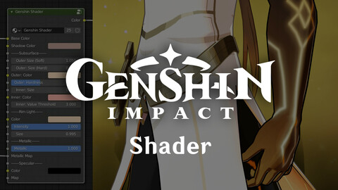 Genshin Impact Character Shader for EEVEE