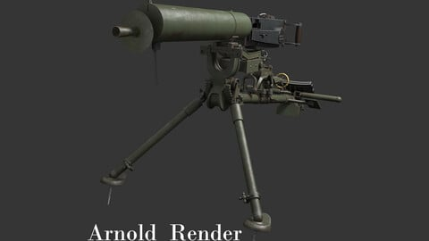 Maxim Heavy Machine Gun     Maxim gun