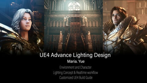 UE4 Advance lighting design