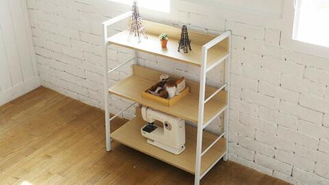 Cookie & Cream Ladder Bookshelf 3-tier 2colors