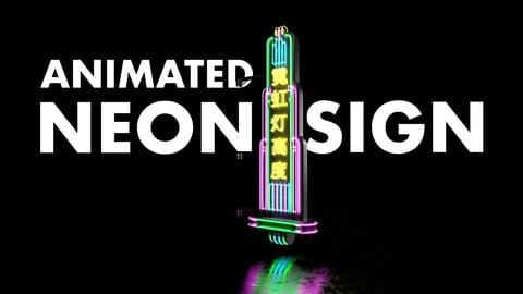 Vertical animated neon sign