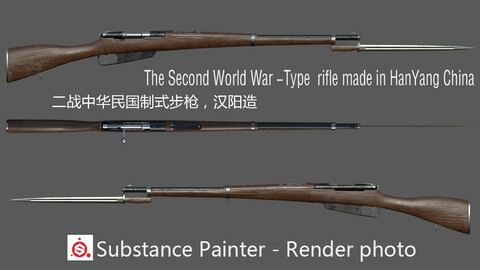 The Second World War ----Type  rifle made in HanYang China