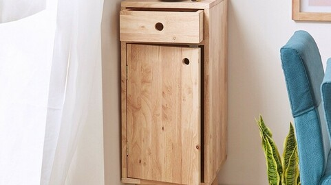 Lena Wood Mini Cabinet