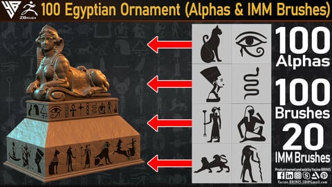 100 Egyptian Ornament (Alphas & IMM Brushes)
