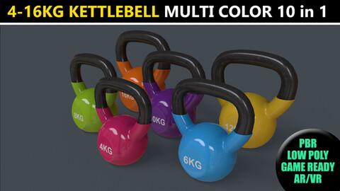 PBR 4-16KG Kettlebell V1 - Multi color Pack